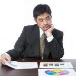不動産の価格ってどうやって決まるの?