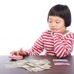 不動産投資における節税効果とはどんなもの?