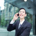 不動産の売却において知っておくべき知識① 不動産仲介とは?