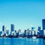 固定資産税と都市計画税について徹底解説!